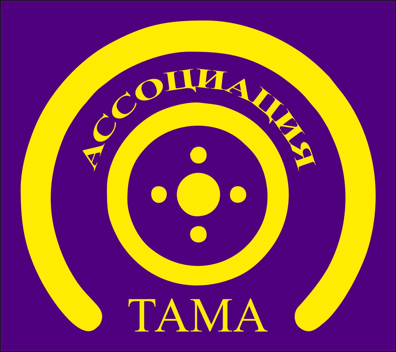 логотип Ассоциации ТАМА