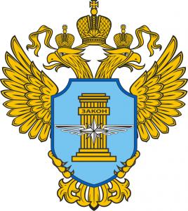 эмблема Федеральной службы по надзору в сфере транспорта РОСТРАНСНАДЗОР
