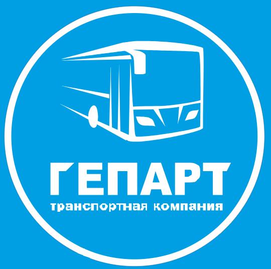 """эмблема ООО """"Гепарт"""""""