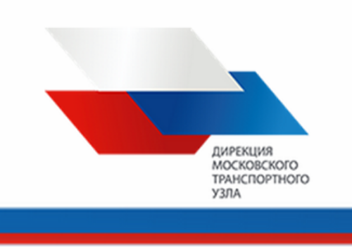 эмблема Дирекции Московского транспортного узла