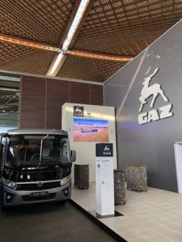 ООО «Русские Автобусы — Группа ГАЗ»