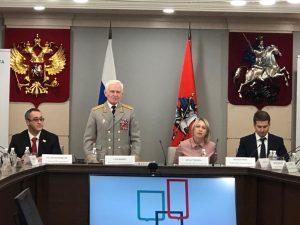 Президиум первого заседания Общественной палаты Москвы III созыва