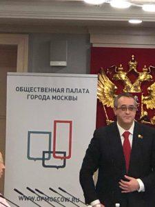 Председатель Московской городской Думы А.В. Шапошников