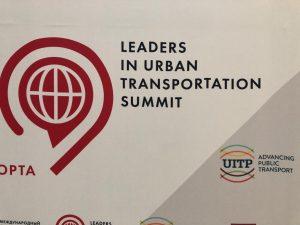 Международный Саммит лидеров в сфере развития городского транспорта — 18-19.04.2019