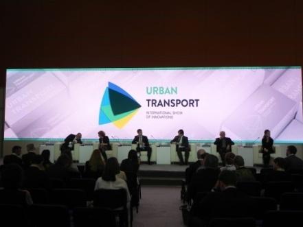 Пленарная дискуссия. Общественный транспорт 2.0. Больше чем способ передвижения.