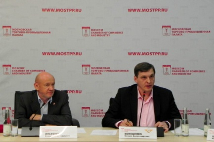 Президент МТПП Платонов В.М. и председатель Комитета МТПП Б.А. Коношенко.