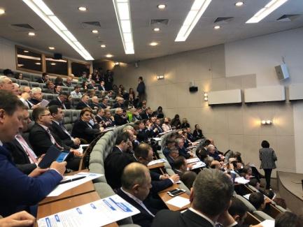 Х Гайдаровский форум — 15-17.01.2019