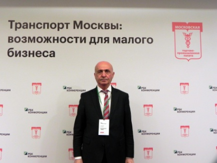 Конференция РБК «Транспорт Москвы: возможности для малого бизнеса» — 12.11.2018