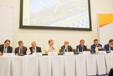 Блудян Норайр Оганесович на форуме развитиб инфраструктуры: место такси в городских транспортных потоках».