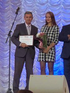 Вручение наград лучшим работникам транспортного комплекса г. Москвы