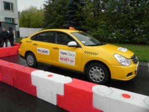 Всероссийский конкурс «Лучший водитель такси в России 2018» — 03.10.2018