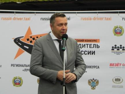 Член Комитета Государственной Думы ФС РФ по транспорту и строительству А.С.Старовойтов