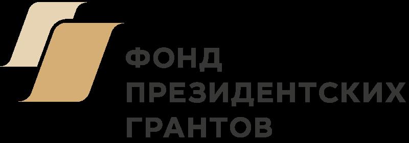 ассоциация некоммерческих организаций москвы
