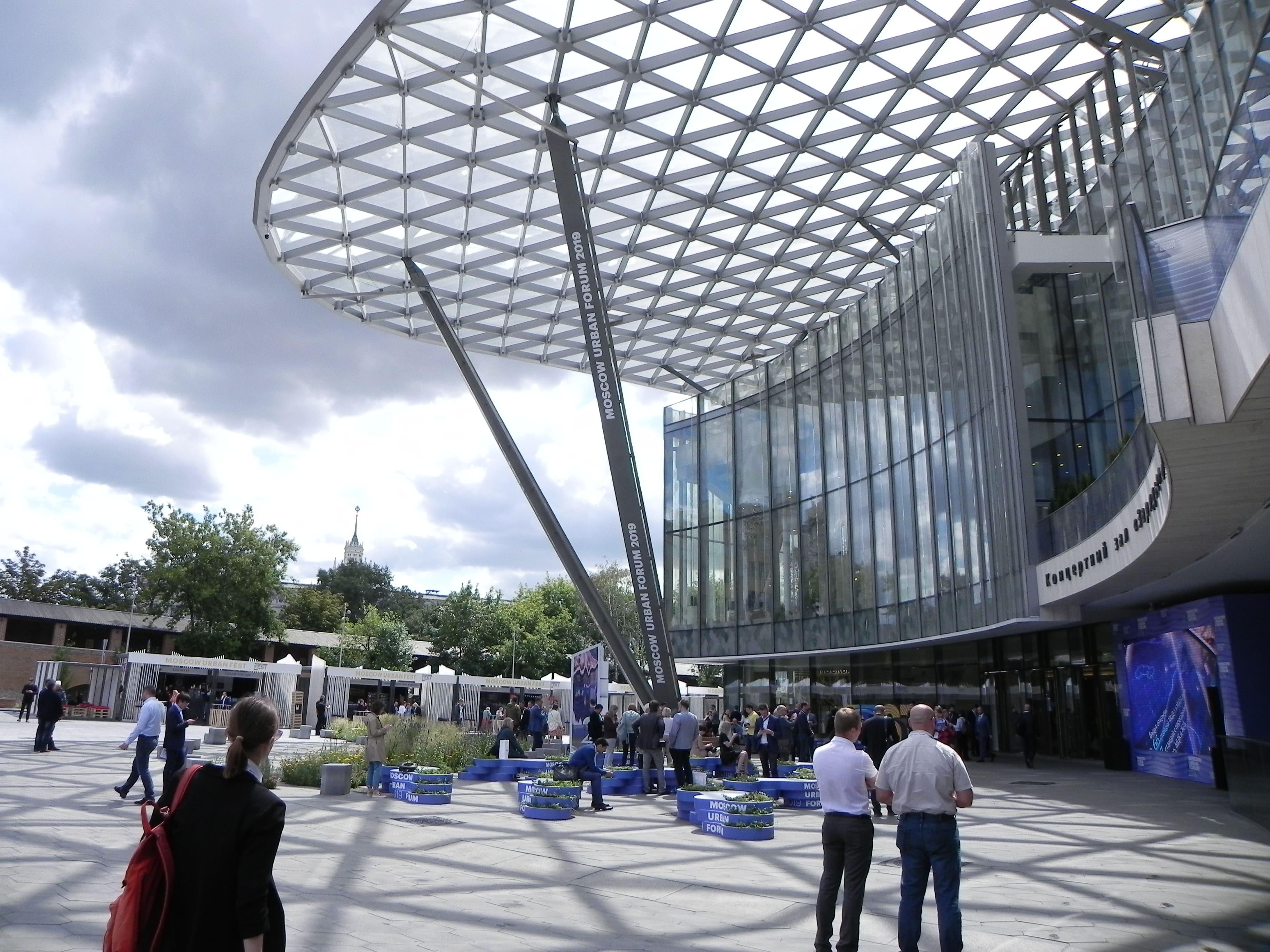 Moscow Urban Forum 2019 — 08.07.2019