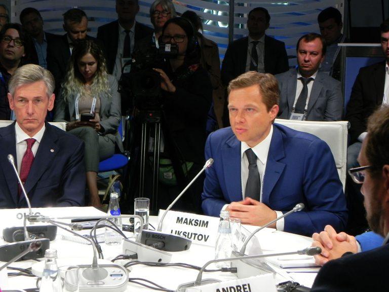 Максим Ликсутов на Moscow Urban Forum 2019