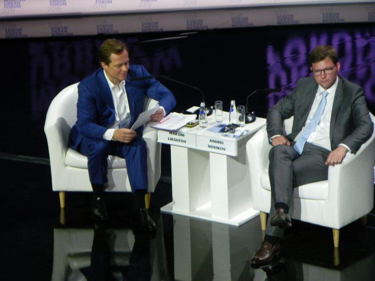 Максим Ликсутов и Андрей Новиков на Moscow Urban Forum 2019