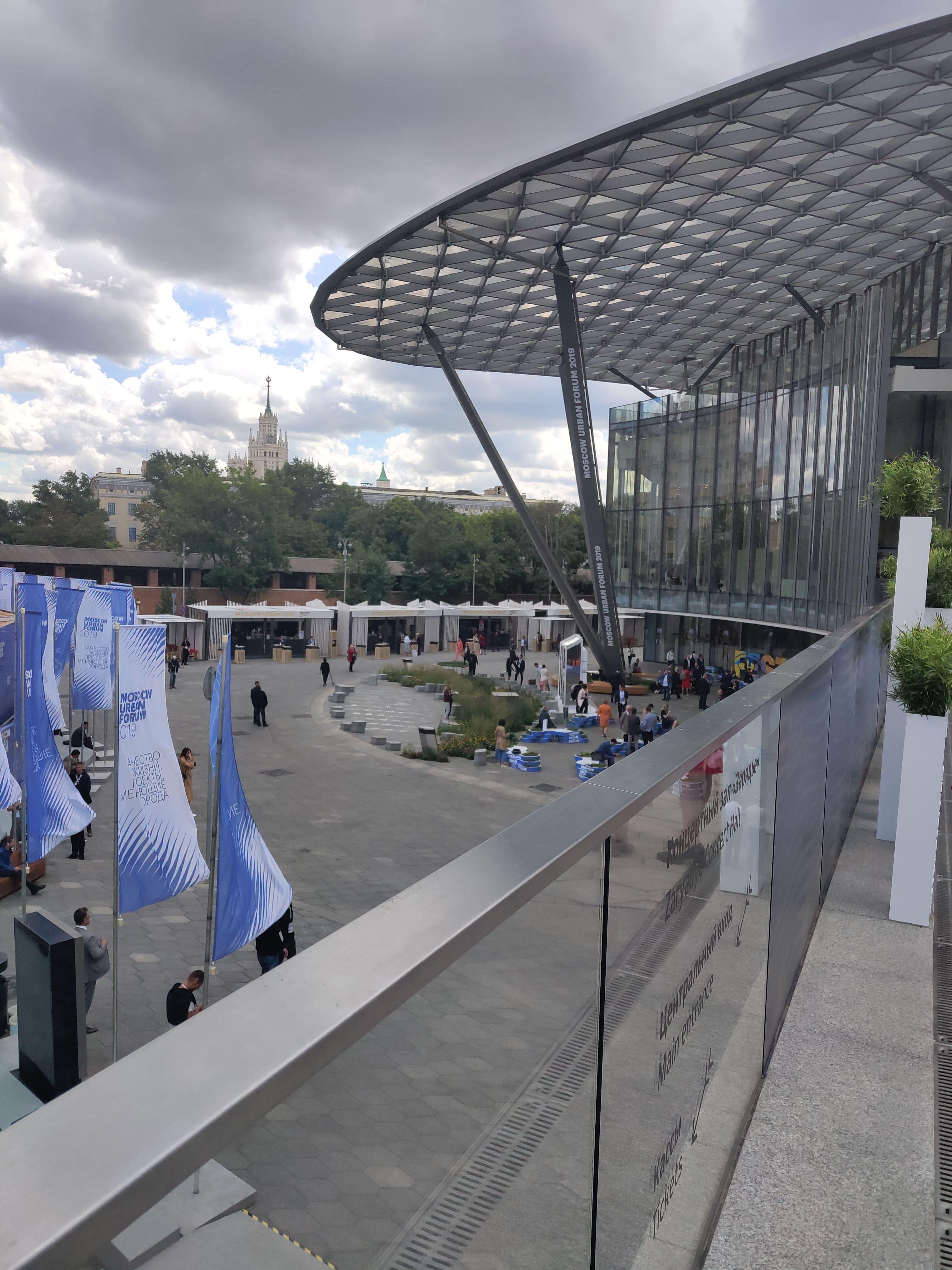 Концертный зал Москва в парке Зарядье