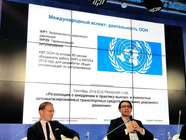 Грег Линдсен и Андрей Незнамов