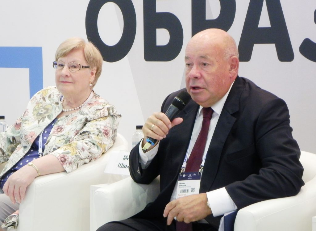 """Ассоциация """"ТАМА"""" посетила форум «Город образования»"""