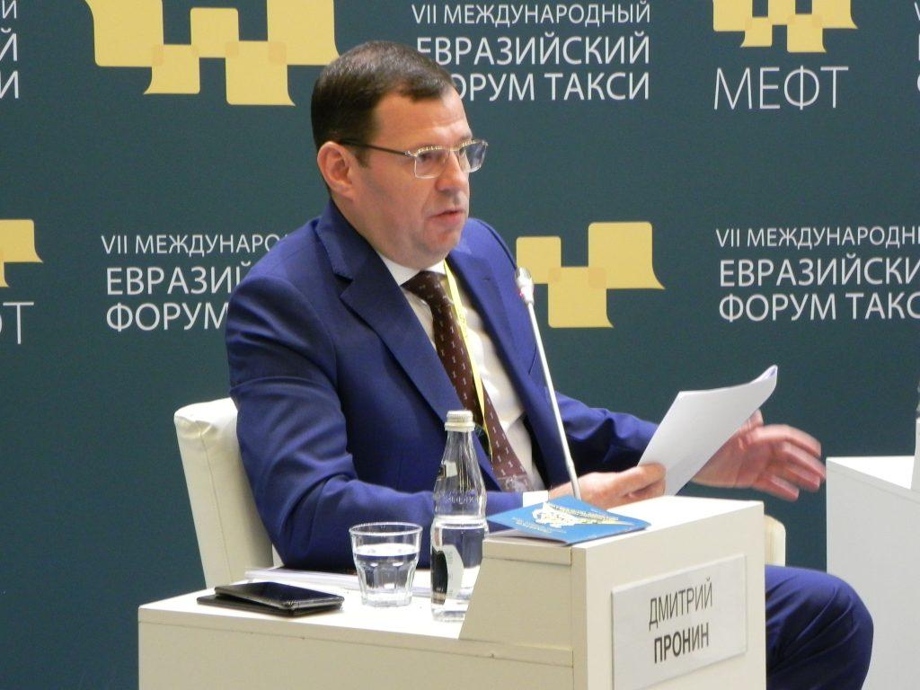 Д.В. Пронин на МЕФТ 2019