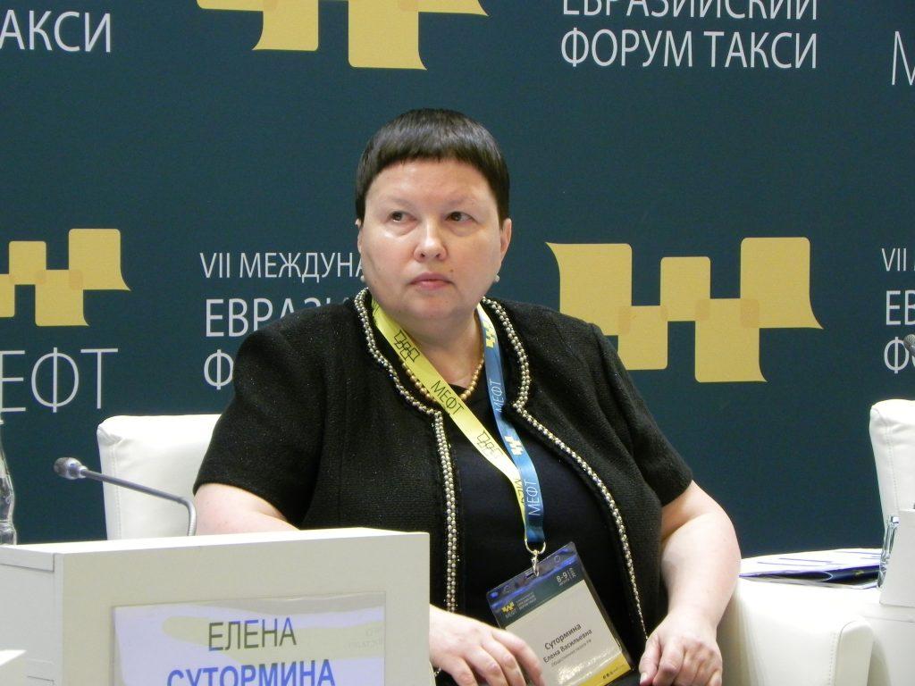 Е.В. Сутормина на МЕФТ 2019