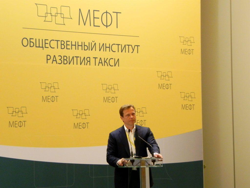 М.С. Ликсутов на МЕФТ 2019