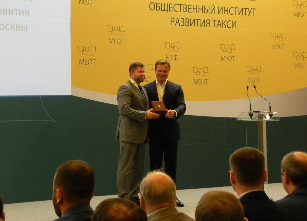 Ликсутов вручает награду на МЕФТ 2019