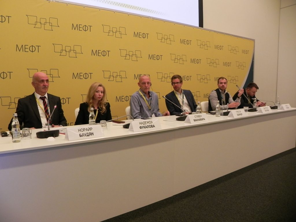Норайр Блудян на МЕФТ 2019