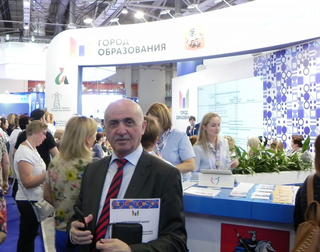 Блудян Норайр Оганесович на форуме «Город образования»