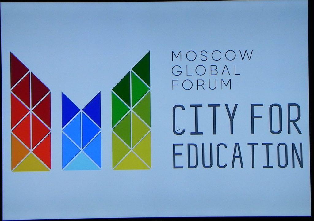 """Ассоциация """"ТАМА"""" на форуме «Город образования»"""
