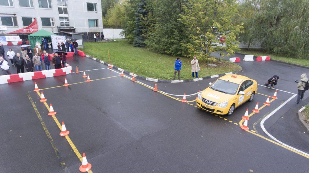 Московский Региональный этап конкурса профессионального мастерства «Лучший водитель такси в России — 2019»