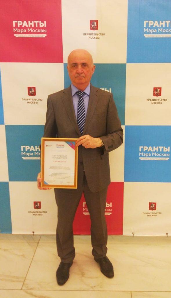 Блудян Норайр Оганесович на Награждении победителей конкурса грантов Мэра Москвы