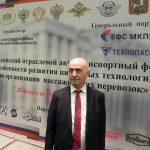 """Директор Ассоциации """"ТАМА"""" Н.О. Блудян"""