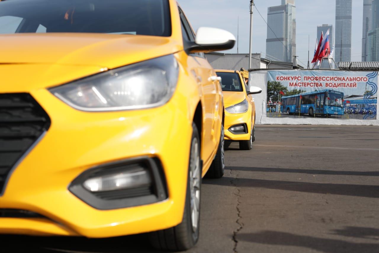 """Конкурс профессионального мастерства """"Лучший водитель такси Москвы - 2020"""""""