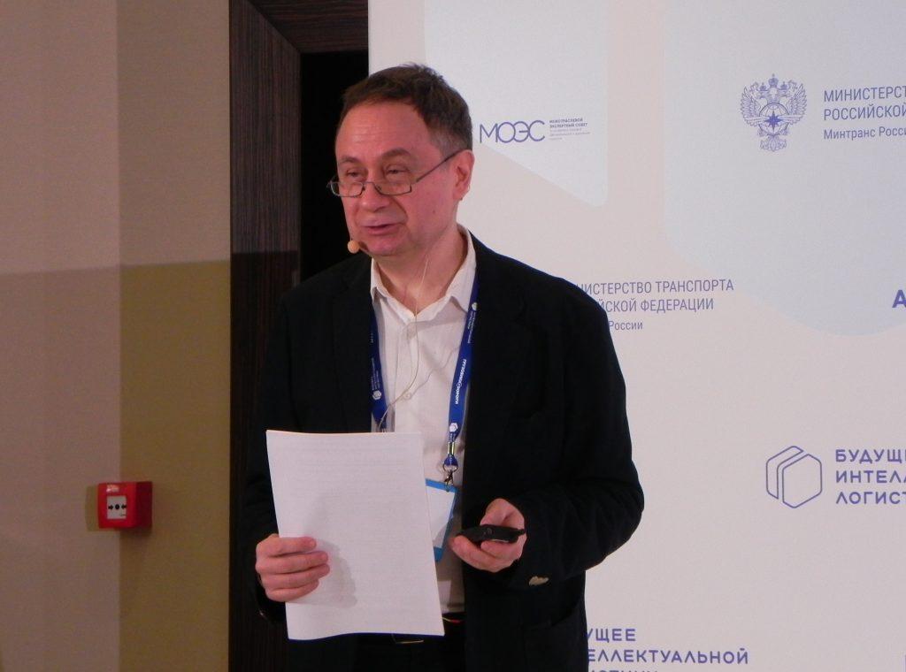 А.В. Синицкий, директор по исследованиям и разработкам Infomost Consulting