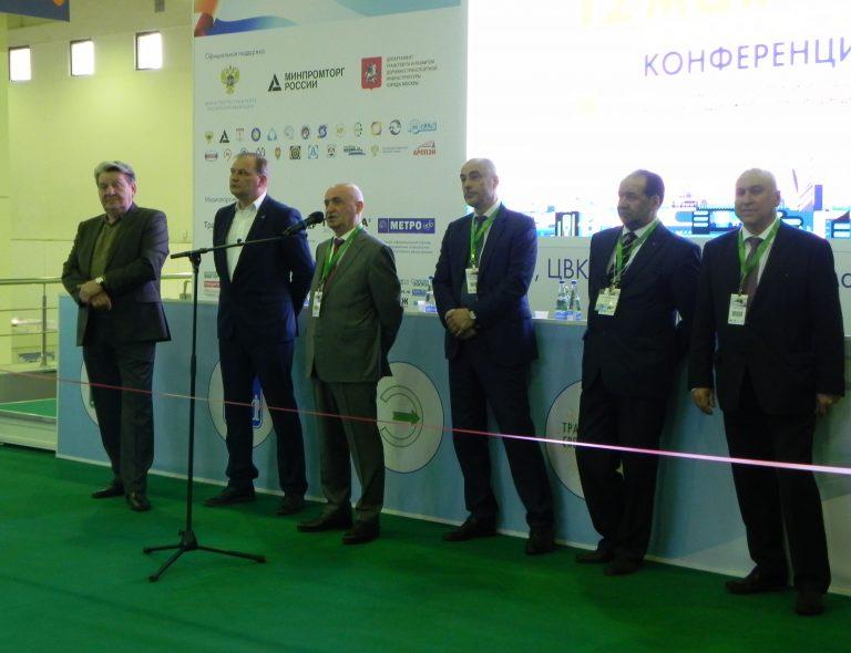 Церемония торжественного открытия форума