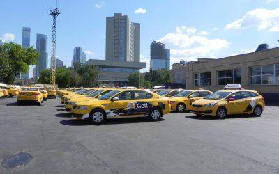 Водители такси приехали на обучение в ТАМА