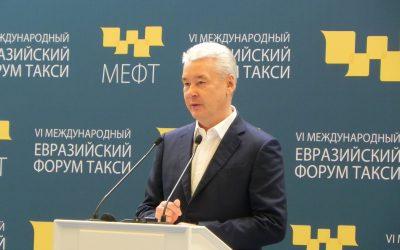 Собянин с приветственной речью на МЕФТ