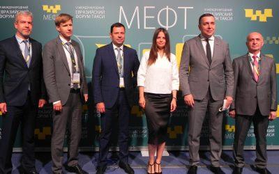 Участники МЕФТ