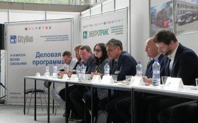 Участники Электротранс 2019