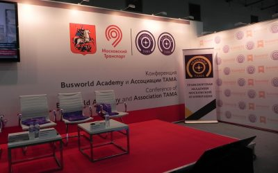 Ассоциация ТАМА провела конференцию на BusWorld
