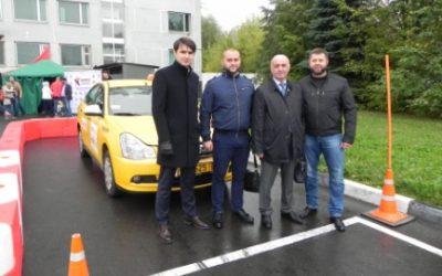 Всероссийский конкурс «Лучший водитель такси в России 2018»